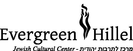 Medium Hillel Logo